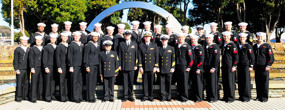 Photo of U.S. 7th Fleet Band.